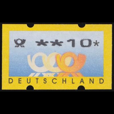 107I Ludwig 5 Mark mit Unterrand, ungefaltet und nicht angetrennt, ** postfrisch