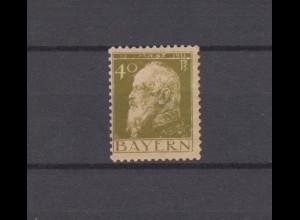 82I Luitpold 40 Pfennig mit PLF Fleck rechts unter 1911 und Fleck vor Stirn, *
