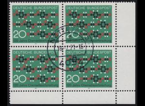 664 Chemiefaserforschung: ER-Vbl. unten rechts, ET-O NETTETAL 18.2.1971