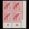 39Ic Ziffer 3 Pfennig O 11.5.1885 frühe Auflage, etwas höher geprüft Wiegand BPP