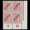 639 Heinemann 40 Pf Rand-Paar mit Farbfehler rechts, ungefaltet, **
