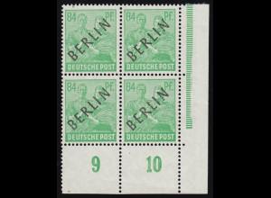 Österreich 878-884 Künstlerhaus in Wien 1948, 7 Werte, Satz komplett **