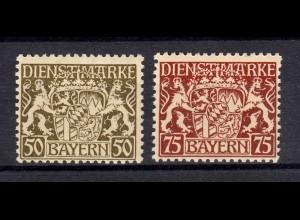 Bayern 39I und 41I Dienstmarken - nicht ausgegeben OHNE Aufdruck, beide **