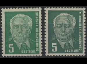 322 Pieck 5 Pfennig - Set mit verschiedenen Farbtönungen, postfrisch **