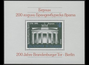Bulgarien Block Brandenburger Tor 1991, ** postfrisch