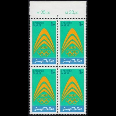 Spendenmarke I Junge Welt / Olympia von 1971 ** im Vbl. mit Plattenfehler Kerbe