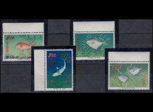Taiwan 576-579 Fische / Fish / Poissons - kompletter Satz postfrisch ** / MNH