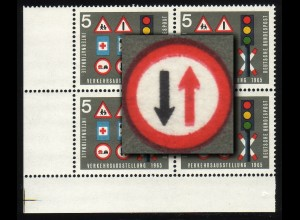468DDII Verkehr 5 Pf - Eckrand-Vbl. u.l. mit Doppeldruck der Farbe rosarot **