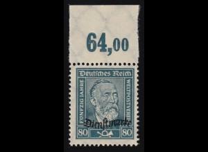 113 Dienstmarke Stephan 80 Pf. - mit Oberrand Plattendruck, ungefaltet, **