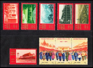 1774G Radziwill - Druck auf der Gummiseite, postfrisch ** / MNH, FA Schlegel