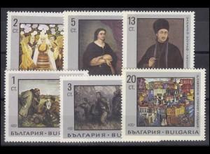 Bulgarien: bulgarische Kunst Gemälde, 6 Werte postfrisch **