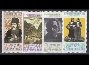 Bulgarien: Moderne Kunst Gemälde 1995, 4 Werte, Satz **