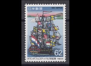 Japan: Segelschiff Fahnen und Flaggen / Sailing Ship - Holland Festival 1988 **