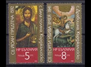 Bulgarien: Kunst Gemälde Heilige 1988, 2 Werte, Satz **
