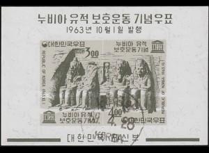 Südkorea: UNESCO - Weltkulturerbe Denkmäler Nubiens 1963, Block gestempelt