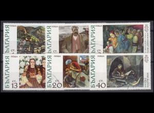 Bulgarien: Gemälde aus der Nationalgalerie Sofia, 6 Werte, Satz O