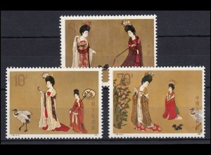China 1923-1925 Rollbild, Satz ** postfrisch / MNH