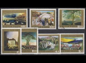 """Ungarn: Gemälde """"Landschaften"""", 7 Werte, Satz O"""