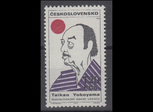 Tschechoslowakei: Maler Taikan Yokoyama Unesco 1968, 1 Marke postfrisch **