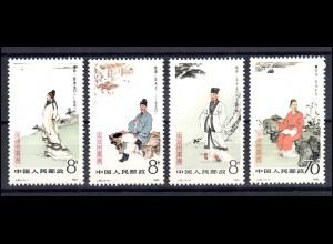 China 1892-1895 Dichter und Philosophen in China, Satz ** postfrisch / MNH
