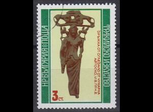 Bulgarien: Thrakische Kunst - Heiliger, 1 Marke gestempelt