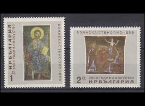 Bulgarien: Bojana Kirche Wandgemälde, 2 Werte postfrisch **