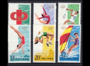 China 1897-1902 Sportspiele, Satz ** postfrisch / MNH