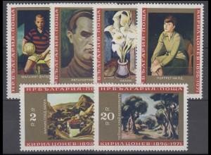 Bulgarien: Cyril Conev Gemälde 1971, 6 Werte postfrisch **
