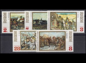 Bulgarien: Krieg Schlachten Gemälde, 5 Werte postfrisch **
