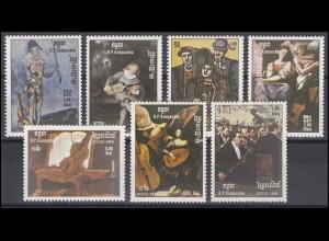 Kambodscha: Musikjahr 1985 - Musiker / Musicians Musical instruments, Satz **