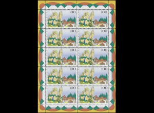 Ministerkarte Vorläufer Typ V: Olympia 680/683 ** + ESSt und Block 6 ESSt 4.6.71