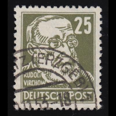 2081 Wofa Der Kosmos 300 Pf. mit Hologramm, Post-Werbebrief FRANKFURT 7.9.2001