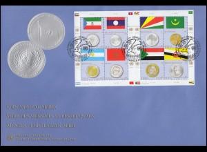 206-223Br Freimarken 18 Kleinformate (100er-Bogen) komplett 3er-Streifen u.r. **