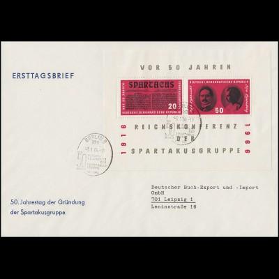 WZd 13-16 und SZd 3-6 Ziffern-Zusammendrucke auf Briefstücken, FA Ströh BPP