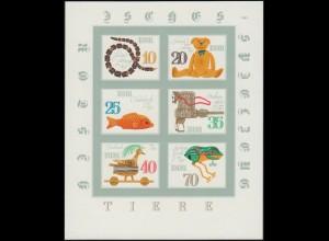 2661-2666PH Kleinbogen Spielzeug 1981 ungezähnter Phasendruck, **, FA Zierer BPP