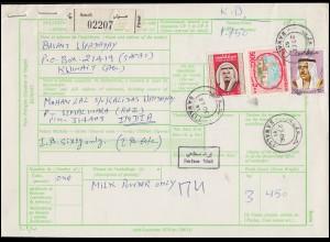 Kuwait Paket-Einlieferungsschein HAWALLI 27.12.1981 Surface-Stempel nach Indien