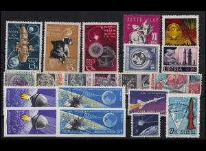 Weltraum - Steckkarte mit diversen Ausgaben, postfrisch ** / MNH (13942)