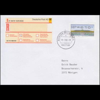 2983-86 Zirkus: 1/2 ZD-Bogen mit DV + Stecherzeichen **