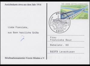 2454 Mittellandkanal, FDC-AK Kanalüberführung über die Weser ESSt Bonn 7.4.2005