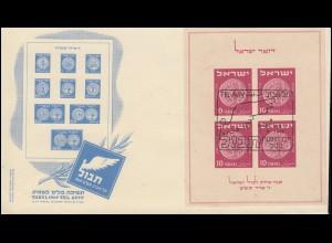 Israel Block 1 Briefmarkenausstellung 1949 auf Schmuck-FDC TEL AVIV 1.5.49