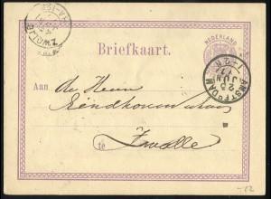 Niederlande Postkarte P 2 Wappen 2 1/2 C. AMSTERDAM 23.6.77 n. ZWOLLE 25.6.
