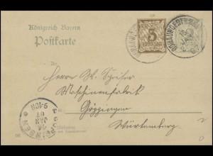 Bayern Postkarte DONAUWÖRTH 2 BHF 16.1.07 nach GÖPPINGEN 16.1.07