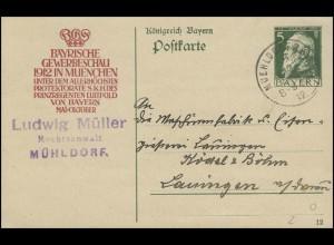 Bayern Postkarte P 92 Gewerbeschau München 1912 MÜHLDORF 12.4.12 nach Lauingen