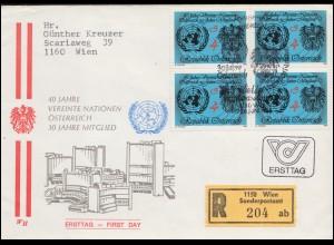 Postkarte P 107I Germania 10 Pf von GERA (Reuß) 21.3.1919 n. Straubing/Niederbay