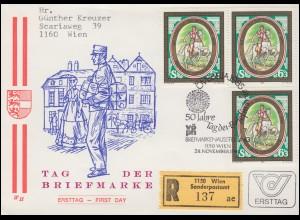 Bayern Postkarte Instrumentenmacher MÜNCHEN 2.B.P. 18.2.05 nach BERLIN 39.-19/2.