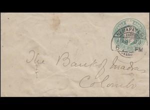 Indien Ganzsache Umschlag König Half Anna NEGAPATAM 10.9.03 nach COLOMBO 12.9.03