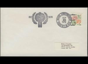 USA Blumen, Brief SSt von der Briefmarkenausstellung MIDAPHIL Kansas