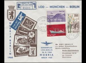 Luftpost Sonderflug MOBRIA Lod / Israel - München - Berlin R-Brief LOD 26.8.1960
