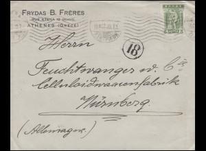 Griechenland 192 EF 5 L. Brief ATHEN 18.2.20 zur Zelluloidfabrik nach Nürnberg