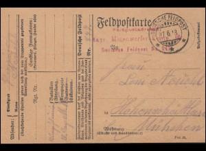Germania 5 Pf EF PK Verlag Adressbuch Bauwesen LEIPZIG 23.9.04 nach WEISSENBURG